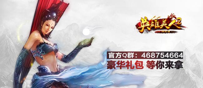 1月22日新服九溪烟树