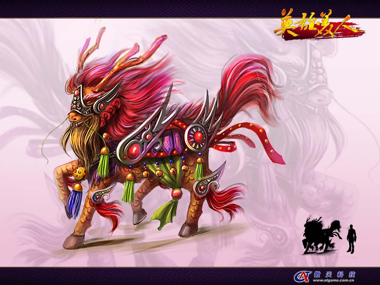 神宠麒麟(宠物)