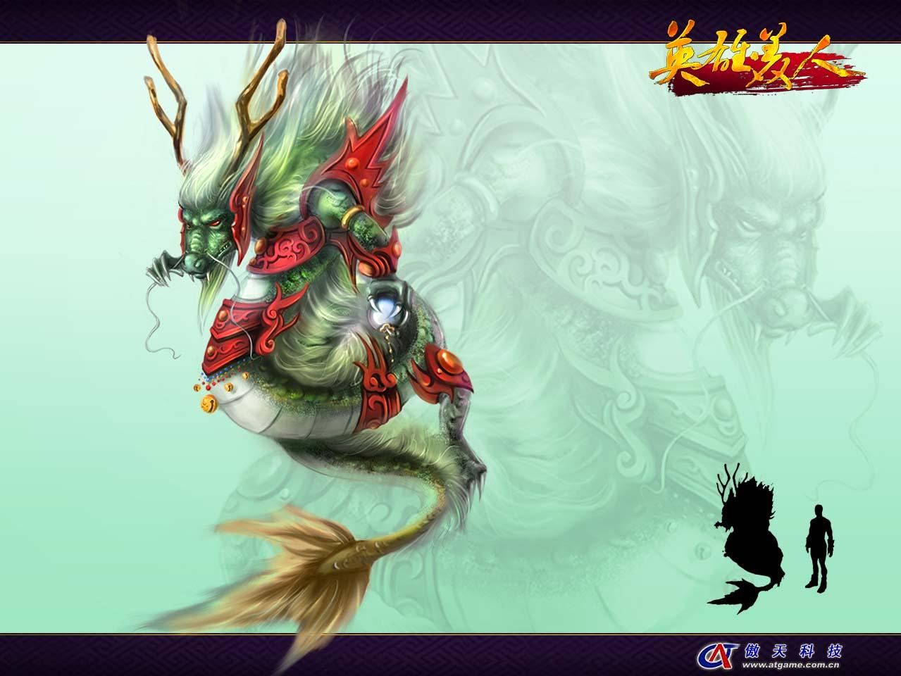 神宠青龙(宠物)